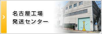 company_bt05